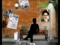 [06] İran İslam İnkılabı - Azerice Anlatım - 6.Bölüm - Azeri