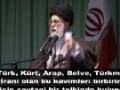 İmam Ali Hamaney Kürdistan halkının fedakarlığını anlatıyor - Farsi sub Turkish