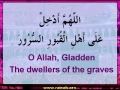 Duaa - Allahumma Adkhil - Arabic sub English