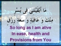 Duaa - Allahumma Urzuqni - Arabic sub English