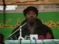 [Media Watch] پیغام شہداء و اتحاد ملت کانفرنس - Manqabat : Br. Raja Yasir Abbas - 02 Feb 2014