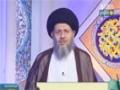 مطارحات في العقيدة | من إسلام الحديث إلى إسلام القرآن - 4 - Arabic
