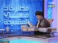 مطارحات في العقيدة | من إسلام الحديث إلى إسلام القرآن - 5 - Arabic