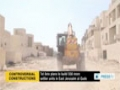 [05 Feb 2014] israel is pushing ahead with its plans for building 100 more settler units - English
