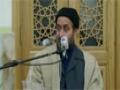 [Feb 2014 ] 6 Stages of Tawba Repentence | Maulana Syed Jan Ali Kazmi - Qum, Iran - Urdu