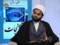 Raah-e-Nijat - 1st Discussion | راہ نجا ت with Moulana Akhtar Abbas Jaun Sahab | مولانااخترعباس ج�