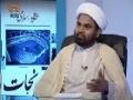 Raah-e-Nijat - 2nd | راہ نجا ت Discussion with Moulana Akhtar Abbas Jaun | مولانااخترعباس جون  -