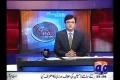 [Media Watch] ملک اسحاق کو عالمی عدالت نے دہشتگرد قرار دے دیا  - Urdu