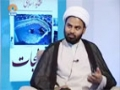 Raah-e-Nijat – 4th | راہ نجا ت | Discussion with Agha Jaun | مولانااخترعباس جون - Urdu