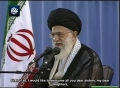Islamic view of women -Ayatullah Khamenei- Women Islamic awakeing conference - Farsi Sub English