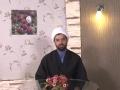Trust In Allah Sheikh Mahmood Azadi - Farsi Persian