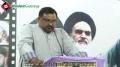 [برسی شہید مظفر کرمانی] Salam   Brother Shuja Rizvi - 06 Feb 2014 - Urdu
