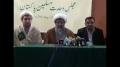 [Press Conference] H.I Raja Nasir Abbas - 13 Feb 2014 - Islamabad - MWM Pak - Urdu