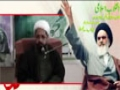 [انقلاب اسلامی کی حقیقت] Speech : H.I Amin Shaheedi - 11 Feb 2014 - Jamia Waliya, Islamabad - Urdu