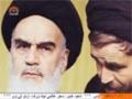 [01] Imam Khomeini r.a Shakhsiat wa Qiadat | امام خمینی رہ شخصیت و قیادت - Urdu