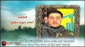Hezbollah | Those Who Are Close - The Wills Of The Martyrs 50 | Arabic Sub English
