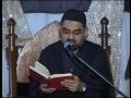 Clip - Namaz K Qabool Hone Ki Sharait - Moulana Ali Murtaza Zaidi - Urdu