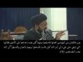 [CLIP] Iqtelaaf Momin ki Alamat Nahi - Moulana Taqi Agha - Urdu