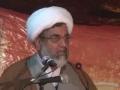 [02] معرفت امام زمانہ کانفرنس   Speech : H.I Raja Nasir Abbas - Urdu