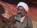 [03] معرفت امام زمانہ کانفرنس   Speech : H.I Raja Nasir Abbas - Urdu