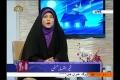 [15 Feb 2014] Samaji zindagi aur Khawatin   سماجی زندگی اور خواتین - Gharana   گھرانہ - Urdu