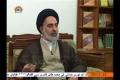 [04] Imam Khomeini r.a Shakhsiat wa Qiadat | امام خمینی رہ شخصیت و قیادت - Urdu