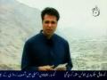 Tribal Agencies Pakistan-Khyber Agency 7 of 8-Urdu