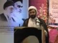[03] Islamic Revolution Anniversary 2014 - Speech : Sh. Badiei - English