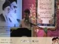 [09] Islamic Revolution Anniversary 2014 - Speech : Daniyal Taqvi - English