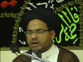 5th of Ramzan speech-2008- Maulana Syed Abul Rizvi- urdu