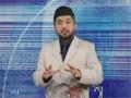 [05] Fundamentals of Auditing – Urdu