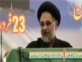 {01} [پیام شہداء و اتحاد کانفرنس] H.I Hassan Zafar - 23 Feb 2014 - Lahore - Urdu
