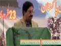 [پیام شہداء و اتحاد کانفرنس] Br. Khuram Gaunda Pura - 23 Feb 2014 - Lahore - Urdu