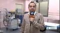 [23 Feb 2014] Modern hospital hotel to attract health tourists to Iran - English