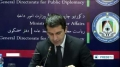 [23 Feb 2014] Afghanistan preparing for presidential election - English