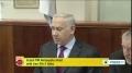[23 Feb 2014] Israeli PM Netanyahu irked with Iran-P5 1 talks - English