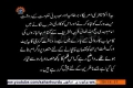 [01] Dehshatgerdon ka Kalab | دہشتگردوں کا کلب - Urdu