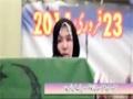 [پیام شہداء و اتحاد کانفرنس] Sis. Shaheed Muntazir Mehdi - 23 Feb 2014 - Lahore - Urdu
