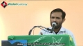 [سیمینار : رحمت العالمین اسوہ وحدت] Kalam : Br. Ameer Rizvi - 16 Feb 2014 - Urdu