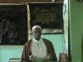 Sheikh Munir Khutba on the people endowed with religious wisdom Spanish