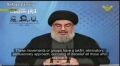 [CLIP] Hezbollah Leader: Militants in Syria Slaughter Everyone - Arabic sub English