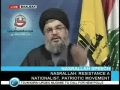 Hasan Nasrallah calls for national dialogue -Part 2- 08 Sep 2008 - English
