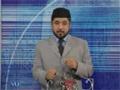 [06] Fundamentals of Auditing – Urdu