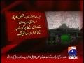 [Media Watch] Samaa News | Maulana Taqi Hadi Ki Shahadat Per MWM PAK Ka 3 Din Ka Yaume Soag Ka Elan - Urdu