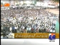 شہید مولانا تقی ہادی کی نمازہ جنازہ امروہہ گراونڈ انچولی میں ادا ک