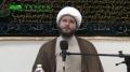 Role of the Husband | Sh. Hamza Sodagar - Ramadan 1431 2010 Lecture 09 English