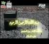 Munajaat by Imam Zainul Abideen (a.s) - Arabic