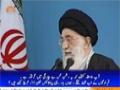 صحیفہ نور | Roze awwal se jari Amriki sazishain aaj tuk nakam | Supreme Leader Ali Khamenei - Urdu