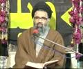 [Hikmat-e-Ali (as) - 2]Lecture No. 2 - 11 Safar 1432 - Karachi - Ustad Syed Jawwad Naqvi - Urdu