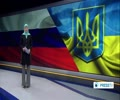 [17 Mar 2014] Ukraine recalls its envoy to Moscow as Crimea votes to join Russia - English